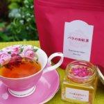 バラの和紅茶とバラ香るはちみつセット