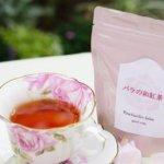 バラの和紅茶 ティーバッグ3g×10